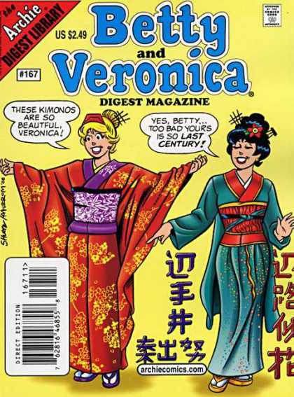Betty and Veronica Digest 167 - These Kimonos Are So Beautful - Veronica - Betty - Too Bad Yours Is So Last Century - Archicomicscom