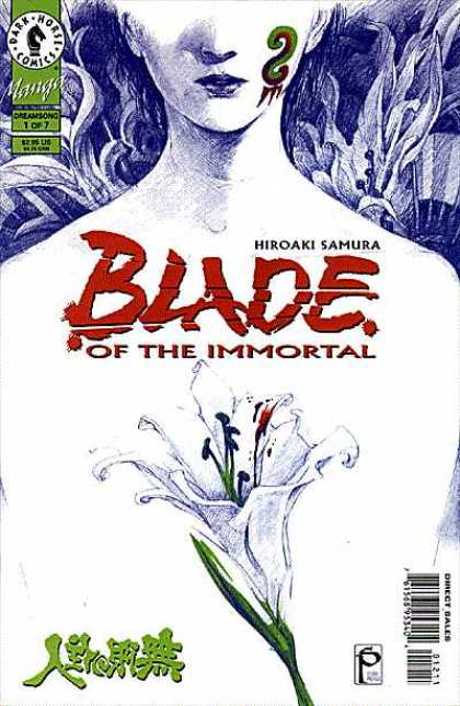 Blade of the Immortal 12 - Flower