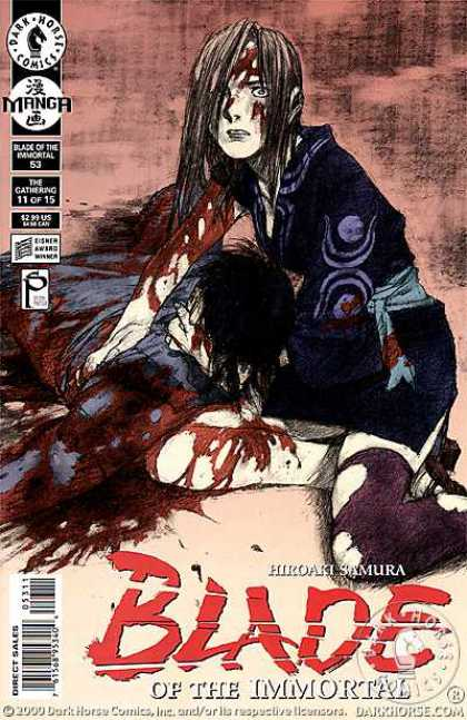 Blade of the Immortal 53 - Hiroaki Samura - Magna - Dark Horse - 11 Of 15 - 53