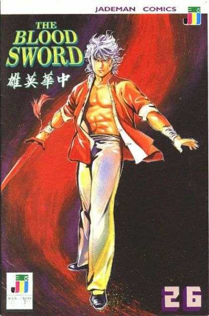 Blood Sword 26 - Jademan - One Young Man - Blood - Attacked - Sword Full Of Blood