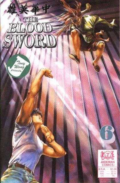 Blood Sword 6 - Jademan Comics - Tony Wong - Japanese Letters - Sunlight - Jumping On Walls