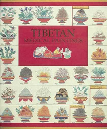 Books About Art - Tibetan Medical Paintings: Illustrations to the Blue Beryl Treatise of Sangye Gy