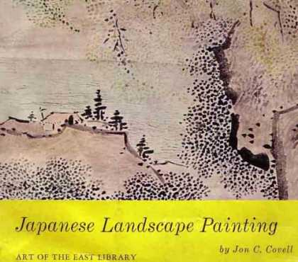 Books About Art - Japanese Landscape Painting (Art of the East Library)