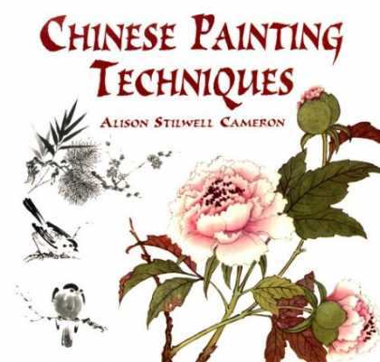 Books About Art - Chinese Painting Techniques