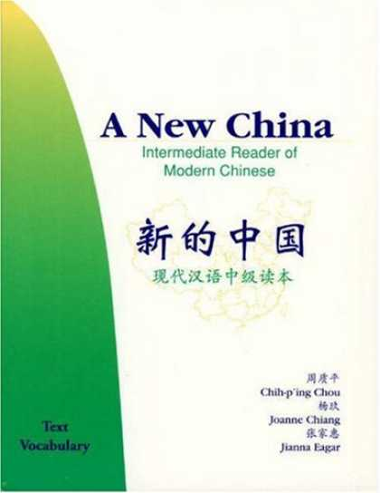 Books About China - A New China (Two Vol. Set)