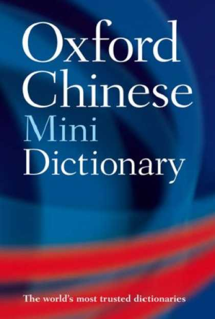 Books About China - The Oxford Chinese Minidictionary
