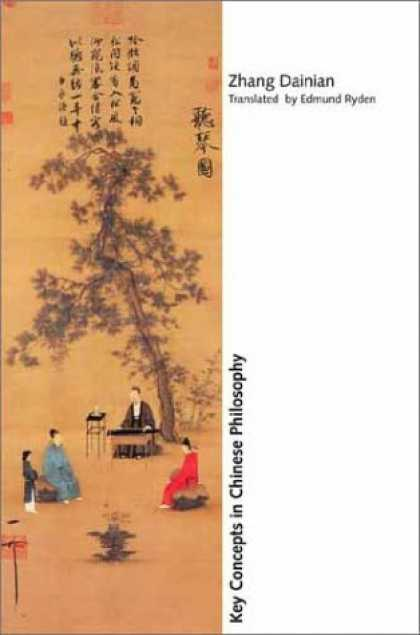 Books About China - Key Concepts in Chinese Philosophy