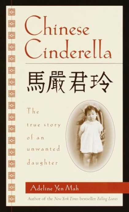 Books About China - Chinese Cinderella: The True Story of an Unwanted Daughter