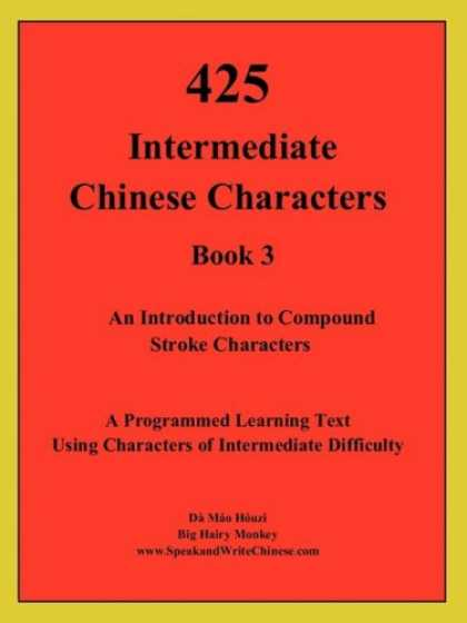 Books About China - 425 Intermediate Chinese Characters
