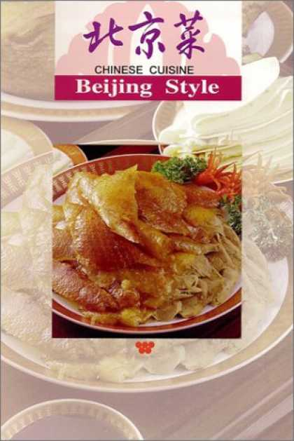 Books About China - Chinese Cuisine: Beijing Style (Chinese Edition)