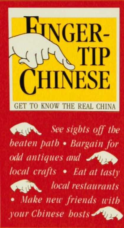 Books About China - Fingertip Chinese: Get to Know the Real China