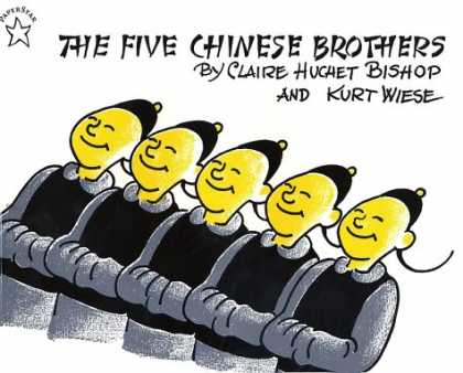 Books About China - The Five Chinese Brothers (Paperstar)