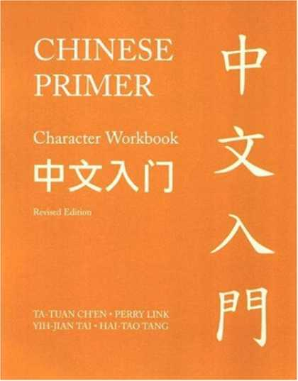 Books About China - Chinese Primer: Character Workbook (GR) (Princeton Language Program: Modern Chin