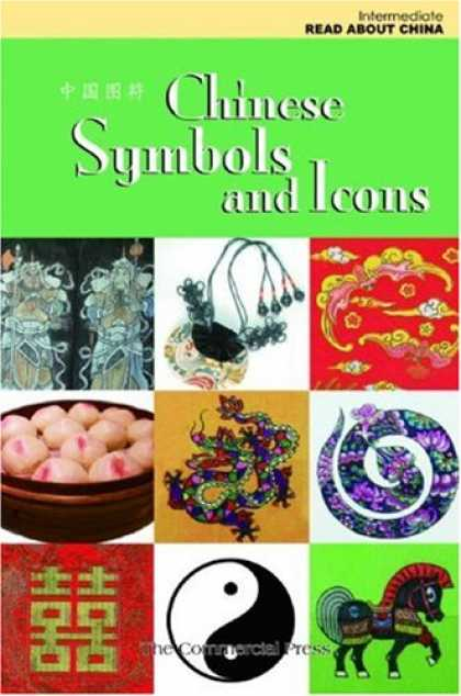 Books About China - Chinese Symbols and Icons (Read About China) (Chinese Edition)