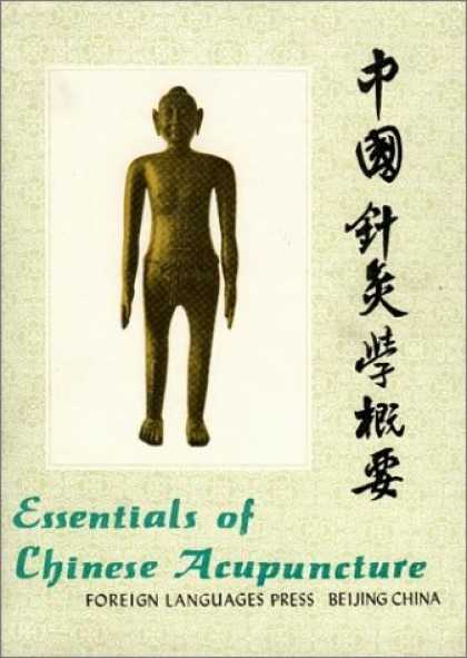 Books About China - Essentials of Chinese Acupuncture