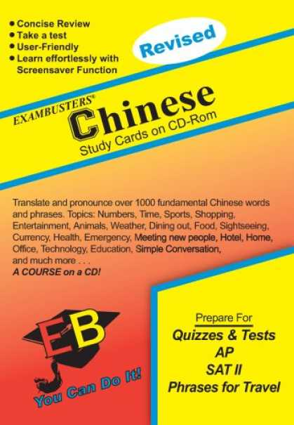Books About China - Ace's Chinese CD Software Exambusters Study Cards (Ace's Exambusters Study Cards