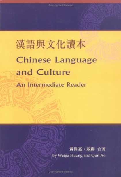 Books About China - Chinese Language and Culture