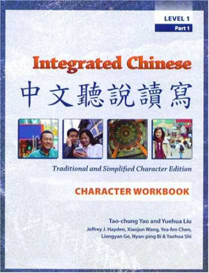 Books About China - Integrated Chinese: Level 1, Part 1 (Traditional & Simplified Character) Charact