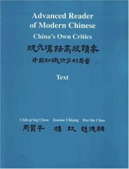 Books About China - Advanced Reader of Modern Chinese: China's Own Critics: Volume I: Text: Volume I