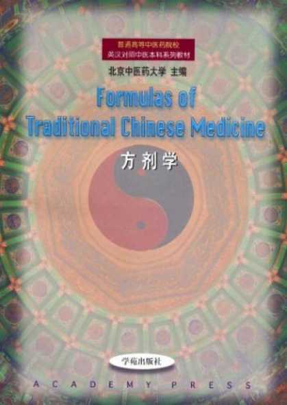 Books About China - Formulas of Traditional Chinese Medicine
