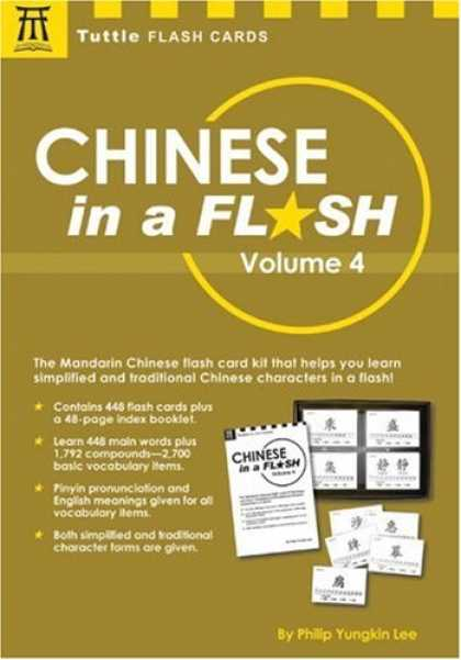 Books About China - Chinese in a Flash Volume 4 (Tuttle Flash Cards)