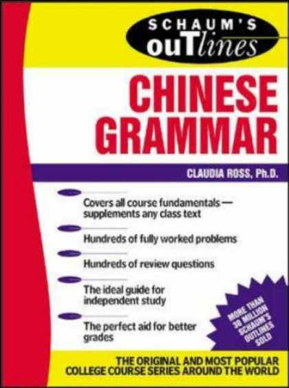 Books About China - Schaum's Outline of Chinese Grammar