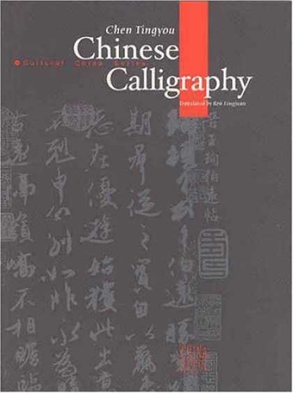 Books About China - Chinese Calligraphy