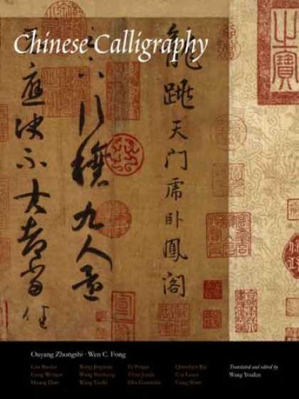 Books About China - Chinese Calligraphy (The Culture & Civilization of China)