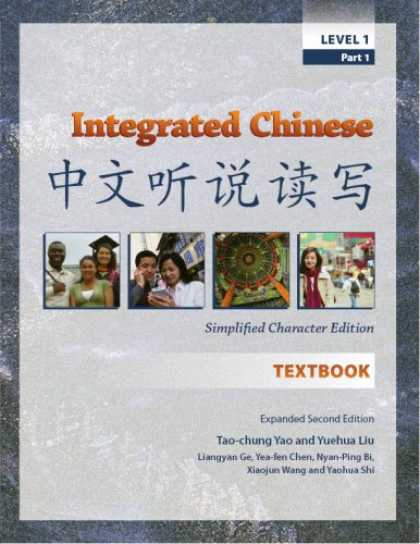 Books About China - Integrated Chinese: Level 1, Simplified Character Edition (Integrated Chinese) (