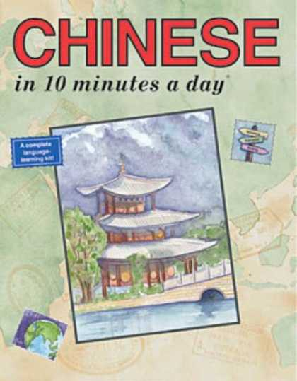 Books About China - Chinese in 10 Minutes a Day® (10 Minutes a Day Series)
