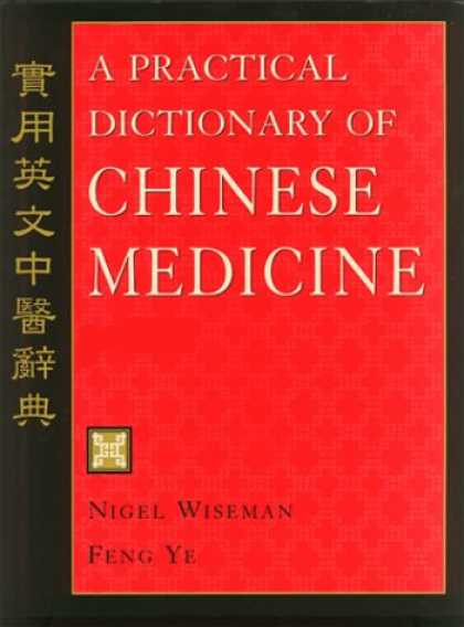 Books About China - A Practical Dictionary of Chinese Medicine