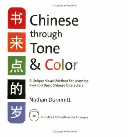 Books About China - Chinese Through Tone & Color (Chinese Edition)