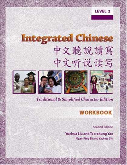 Books About China - Integrated Chinese: Level 2 Workbook: Traditional and Simplified Character Editi