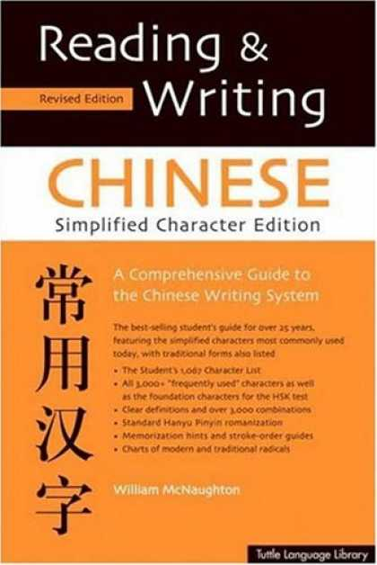 Books About China - Reading & Writing Chinese: Simplified Character Edition