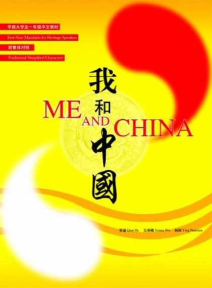 Books About China - Me and China