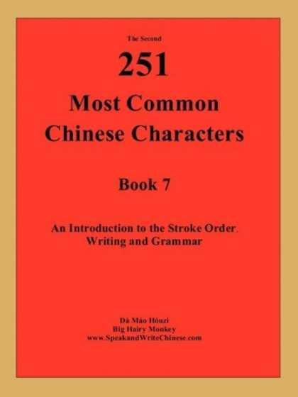 Books About China - The 2nd 251 Most Common Chinese Characters
