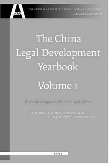 Books About China - The China Legal Development Yearbook: On the Development of Rule of Law in China