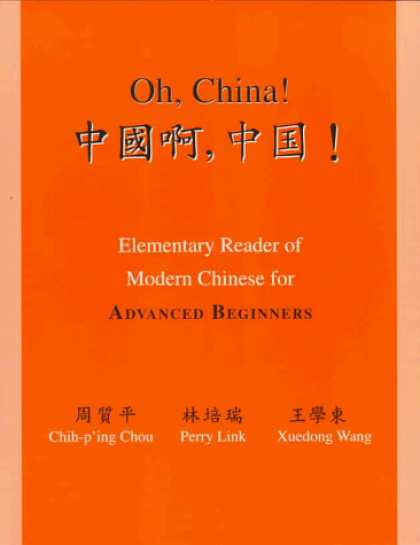 Books About China - Oh, China! Elementary Reader of Modern Chinese for Advanced Beginners