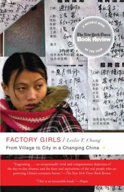 Books About China - Factory Girls: From Village to City in a Changing China