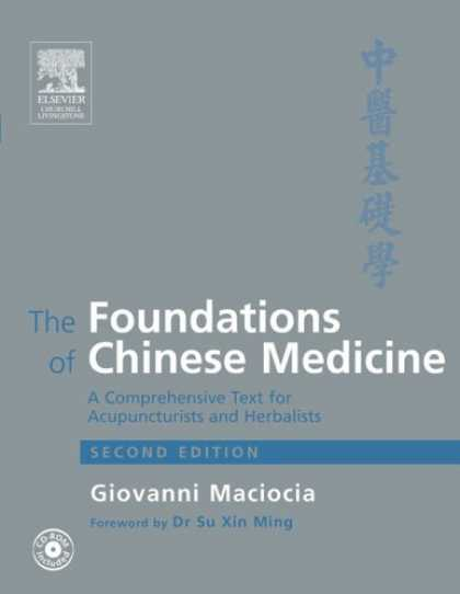Books About China - The Foundations of Chinese Medicine: A Comprehensive Text for Acupuncturists and