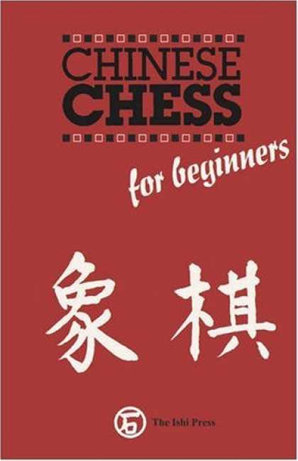 Books About China - Chinese Chess for Beginners
