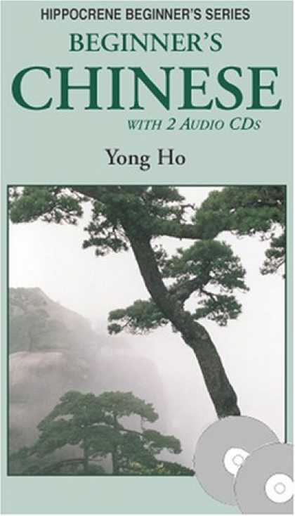 Books About China - Beginner's Chinese with 2 Audio CDs
