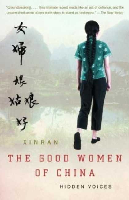 Books About China - The Good Women of China: Hidden Voices