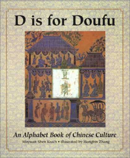 Books About China - D Is for Doufu: An Alphabet Book of Chinese Culture