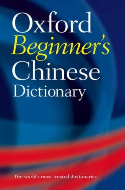 Books About China - Oxford Beginner's Chinese Dictionary