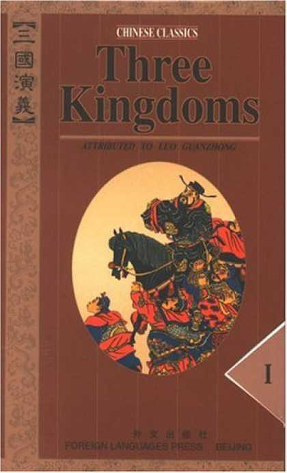 Books About China - Three Kingdoms: Chinese Classics (Classic Novel in 4-Volumes) (No. 1-4)