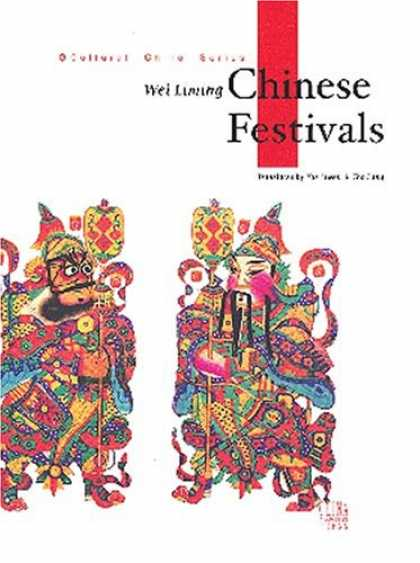 Books About China - Chinese Festivals