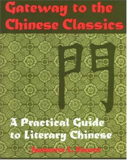 Books About China - Gateway to the Chinese Classics