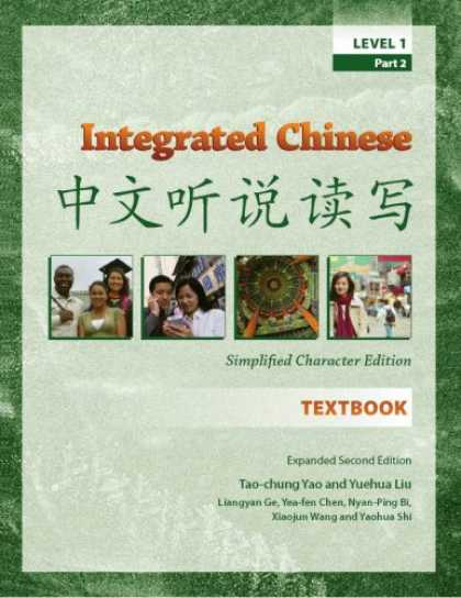 Books About China - Integrated Chinese, Level 1 Part 2 (Chinese Edition)