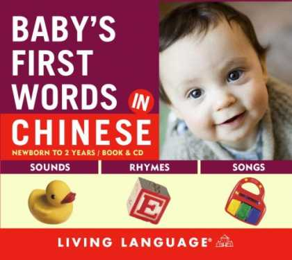Books About China - Baby's First Words in Chinese